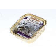 STUZZY CAT ALUCUPS TUNA 100 GR