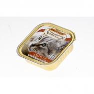 STUZZY CAT ALUCUPS SALMON 100 GR